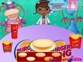 Картинка к игре Дотти готовит гамбургер