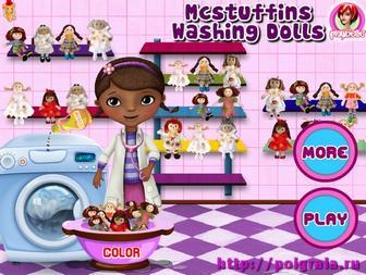 Игра Доктор Плюшева стирает игрушки