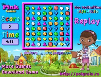 Картинка к игре Доктор Плюшева, цветные камни