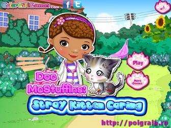 Дотти Плюшева и котенок картинка 1