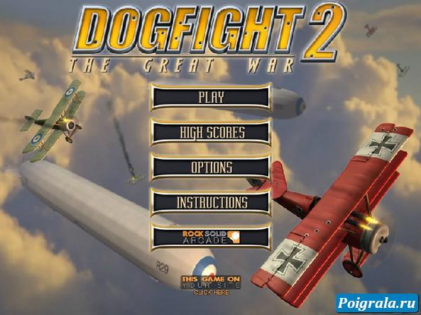 Игра Битва самолетов