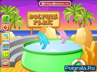 Картинка к игре Украшаем дельфинарий