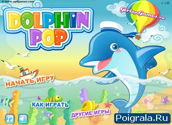 Игра Зума дельфин