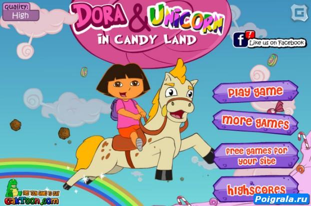 Игра Даша на лошади