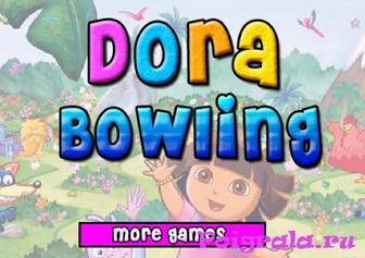 Игра Даша играет в боулинг