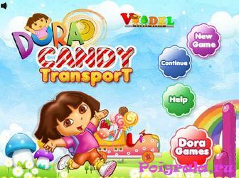 Даша перевозит конфеты картинка 1