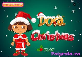 Игра Даша рождественская одевалка