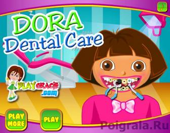 Даша у стоматолога картинка 1