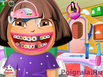 Картинка к игре Даша у дантиста
