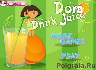 Даша пьет сок картинка 1