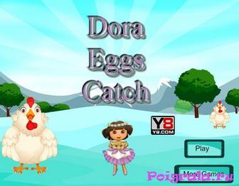 Игра Даша ловит яйца