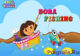 Игра Даша на рыбалке
