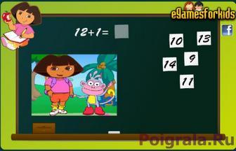 Математическая игра с Дашей картинка 1