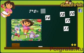 Картинка к игре Математическая игра с Дашей