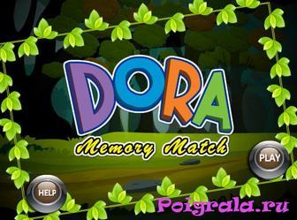 Dora memory match картинка 1