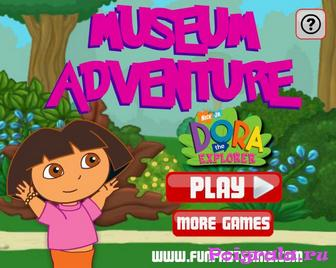 Игра Даша в музее