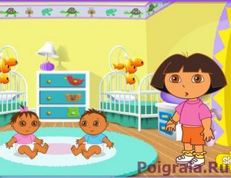 Картинка к игре Даша и два ребенка