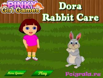 Игра Даша ухаживает за кроликом