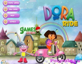 Даша едет на скутере картинка 1