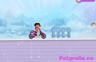 Картинка к игре Даша едет на скутере