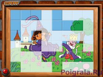 Картинка к игре Даша королева