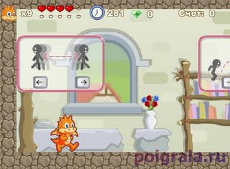 Картинка к игре Приключения дракона Драго