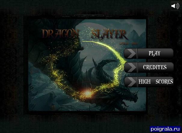 Игра Нападение драконов