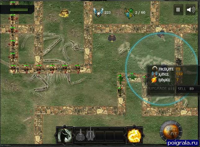 Картинка к игре Нападение драконов
