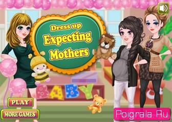 Игра Оденьте беременных мам
