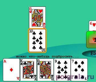 Картинка к игре Карточная игра дурак