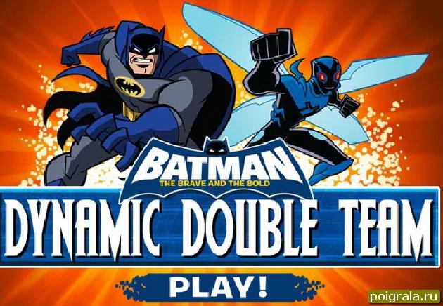 Бетмен драки картинка 1