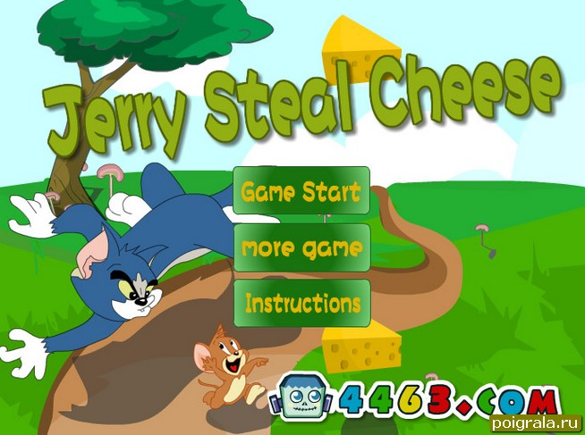 Джерри похититель сыра картинка 1