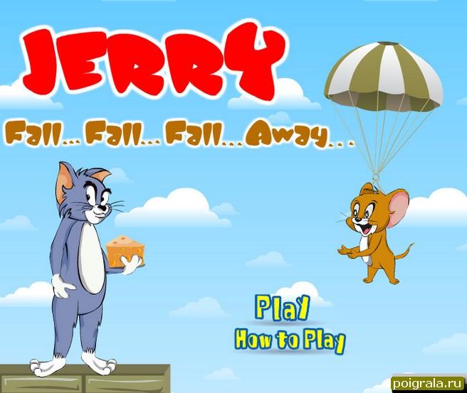 Джерри прыгает с парашютом картинка 1