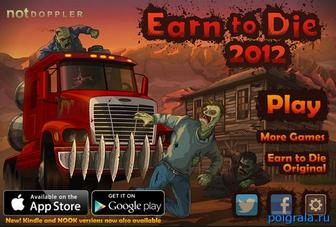 Earn to die 2012 картинка 1
