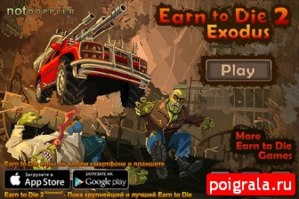Игра Earn to die 2