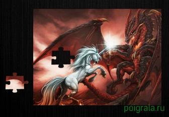 Единорог и дракон пазл картинка 1