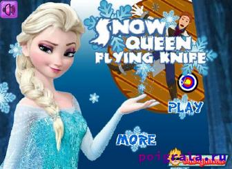 Эльза бросает ножи картинка 1