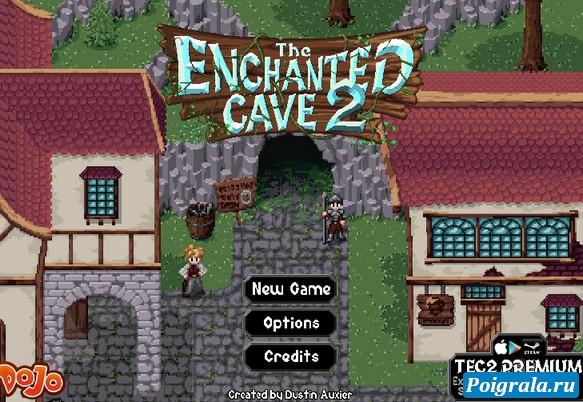 Зачарованная пещера 2 картинка 1