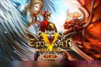 Игра Epic war hells gate