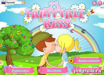 Игра Поцелуй любви
