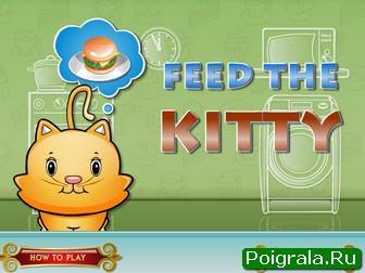 Накорми кота картинка 1