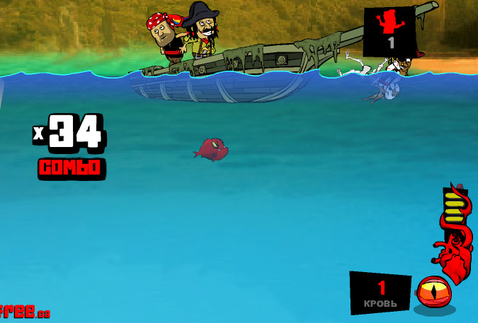 Картинка к игре Корм из пиратов