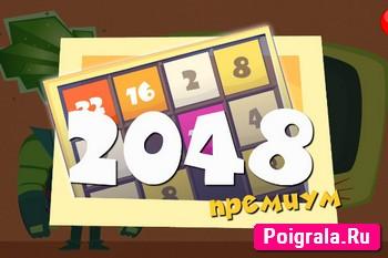 Игра Фиксики, 2048 премиум