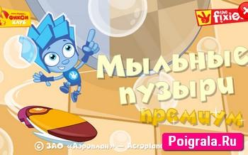 игры про фиксиков онлайн бесплатно