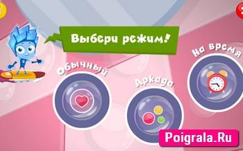 Картинка к игре Фиксики, мыльные пузыри премиум