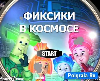 Игра Фиксики в космосе