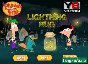 Игра Финис, Ферб и Перри ловят светлячков