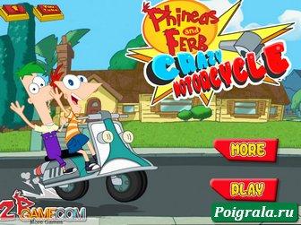 Игра Финис и Ферб на мотоцикле