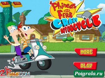Финис и Ферб на мотоцикле картинка 1