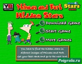 Картинка к игре Финис и Ферб, скрытые звезды